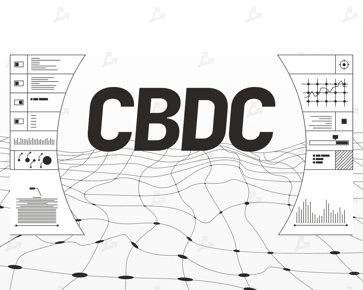 Four central banks to test cross-border settlement with CBDC | ForkLog